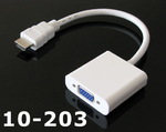 HDMI to VGA, Cable Adapter Converter White